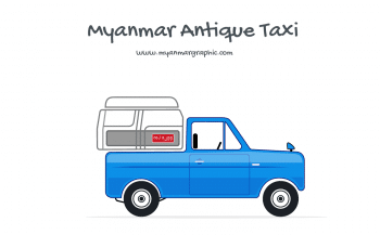 Myanmar Antique Taxi