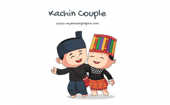 Kachin Couple