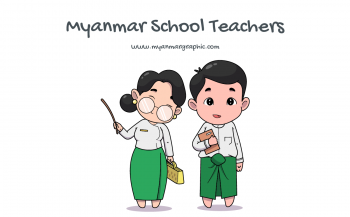 Myanmar School Teachers