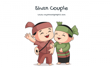 Shan Couple