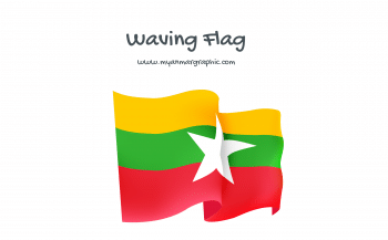 Waving Myanmar (Burma) Flag Vector Version 2