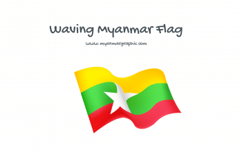 Waving Myanmar (Burma) Flag Vector Version 3