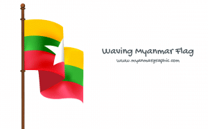 Waving Myanmar (Burma) Flag