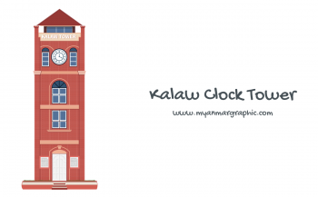 Kalaw Clock Tower Feature